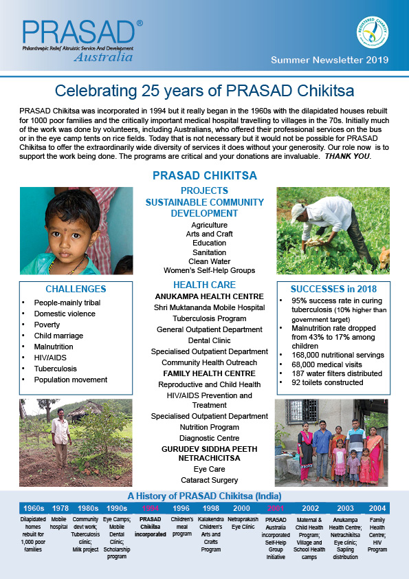 PRASAD Australia Summer Newsletter 2019