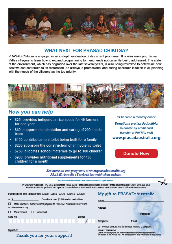 PRASAD Summer newsletter nov 192
